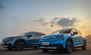车展前瞻 聚焦技术 广汽新能源发布重磅EV动力科技