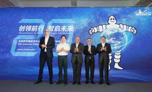 米其林中国研发中心成立20年 高效创新为可持续交通运输赋能