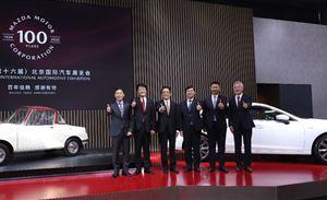 """90个品牌""""血拼""""北京车展 百年马自达为何能赚足眼球?"""