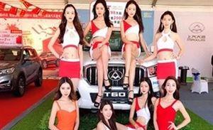 2020年第二十四届远通国庆车展10月1日隆重开启