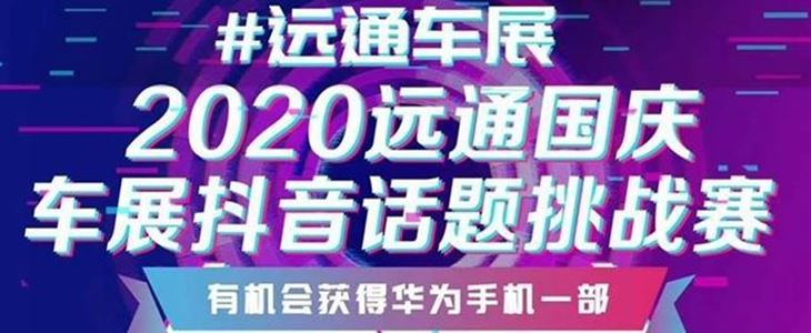 QQ浏览器截图20200930092216.jpg