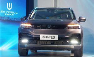 天美首款健康智能纯电中级SUV-天美ET5正式预售亮相!