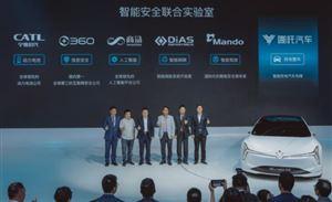 哪吒汽车携三款车型亮相2020北京车展 成立智能安全联合实验室