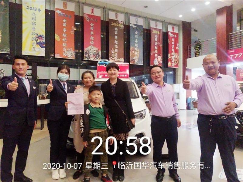 远通国庆车展销量过万圆满落幕!#5097