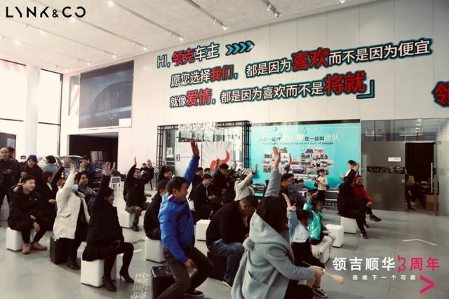临沂领吉顺华领克中心3周年庆携领克县区四家直营店联合开业
