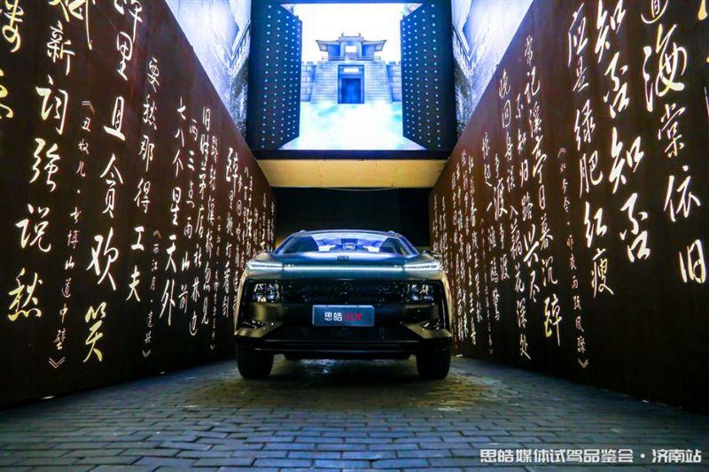 星际座舱-大众思皓QX媒体试驾品鉴会在泉城济南开启