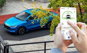 续航405km!10.38万元起售 新一代智跑电动车比亚迪e3震撼上市