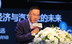 中国汽车先锋论坛:汽车业风口远未结束