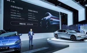 小鹏P7智能音乐座舱广州车展揭晓 预售价格27-37万元
