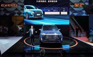 一年布局三款全新车型,EXEED星途SUV家族全矩阵闪耀广州车展