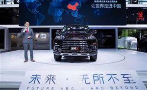 诠释美式高端皮卡 江铃战略款产品域虎9广州车展上市