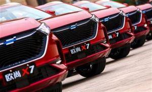 好车值得等,长安欧尚X7推出5000万为订车客户过春节