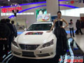2011齐鲁春季车展丰田展台喷血嫩模抢先看