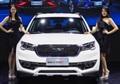 捷途X70S EV正式上市 补贴后售价14.98-16.98万元